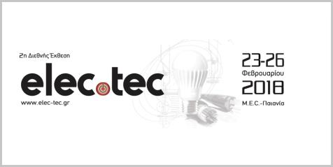 Συμμετοχή στην elec-tec 2018