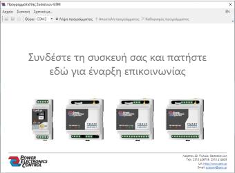 GSM programmer